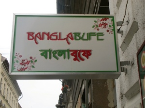 This is allegedly Hungary's first Bangladeshi restaurant.